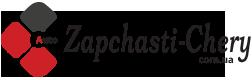 Сцепления трубка (ориг.) Чери Заз Форза Крыжополь: купить недорого a13-1602060